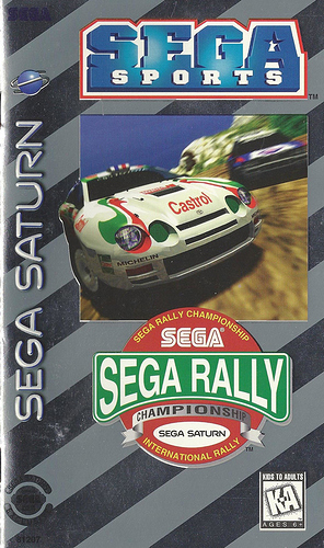 Sega Rally Championship (USA)
